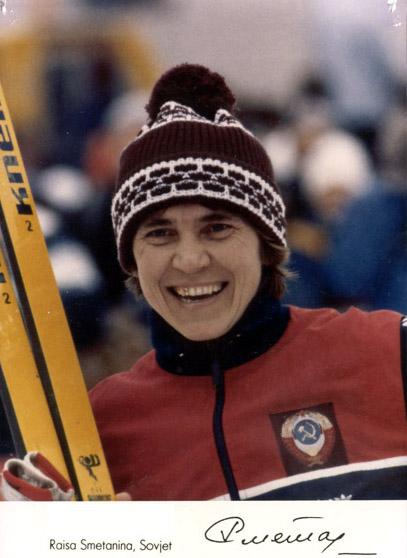 Раиса Сметанина - Советская лыжницы